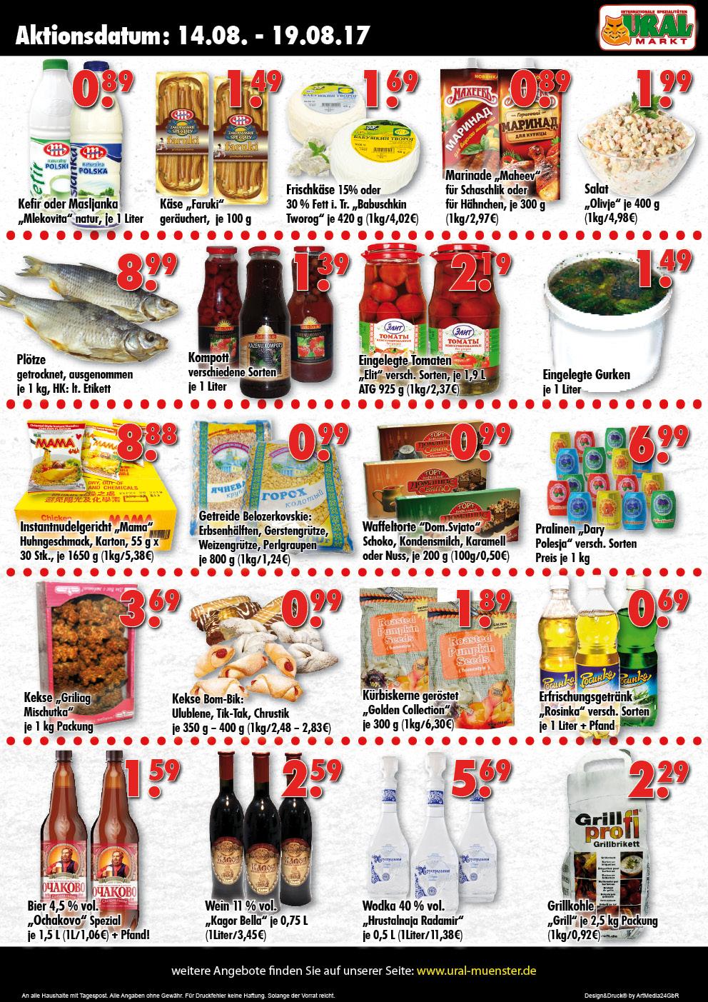 16_RETAIL_AUGUST_02_URAL Markt_A42